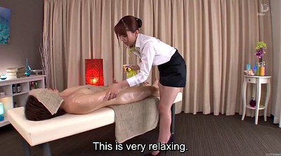 Massage, Japanese massage, Subtitle