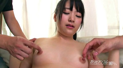 Six, Asian girl
