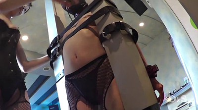 Japanese bdsm, Buttocks