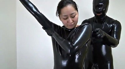 Japanese black, Asian black, Black japanese, Japanese latex, Black & japanese