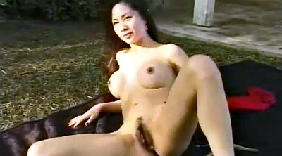 Asian, Seduction