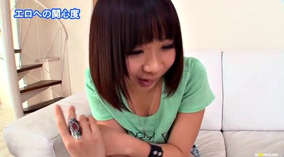 Japan, Cute girl, Cute japanese, Japan girl, Japan blowjob