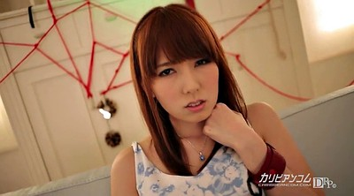 Yui, Japanese bdsm, Asians