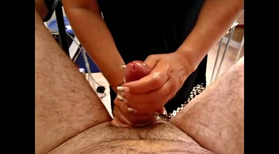 German handjob