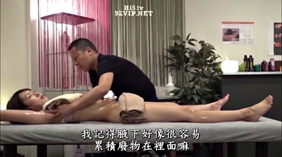 Japanese massage, Armpit, Japanese oil massage, Armpits