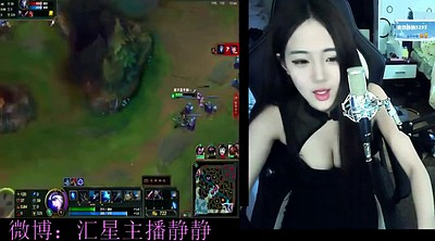 Korean, Chinese girl, Japanese love, Korean girl, Koreans, Twitch