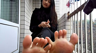 Chinese foot, Chinese feet, Asian foot, Sole, Asian feet, Chinese x
