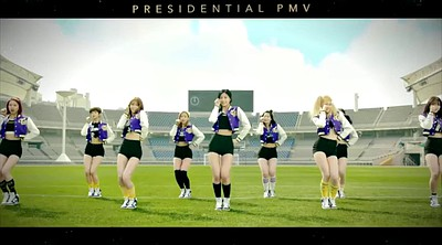 Korean, Koreans, Korean kpop, Twice, Asian pmv, Korean celebrity