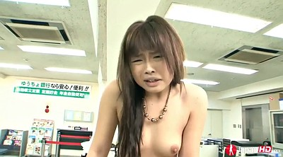 Asian office, Asian facial, Ayumi, Asian casting