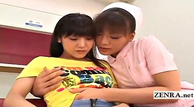 Japanese lesbian, Japanese nurse, Japanese doctor, Japanese nurses, Asian nurse, Asian doctor