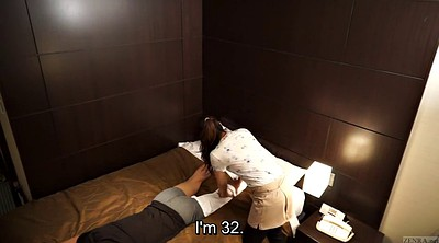 Japanese office, Japanese massage, Japanese subtitle, Subtitle, Japanese hotel