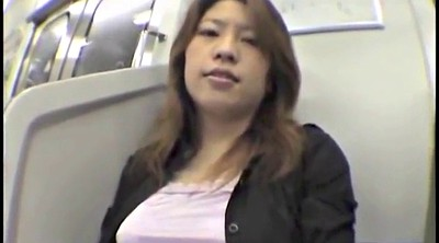 Japanese milf, Groped, Groping, Grope, Japanese milk, Big milk