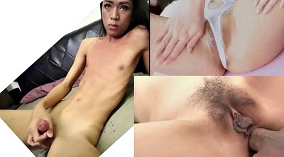 Off, Asian compilation