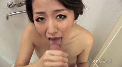 Japanese mature, Japanese jav, Japanese masturbation, Mature cumshot