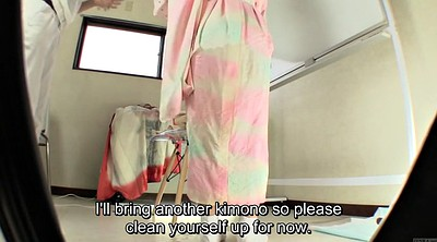 Desperate, Subtitle, Kimono, Asian beauty