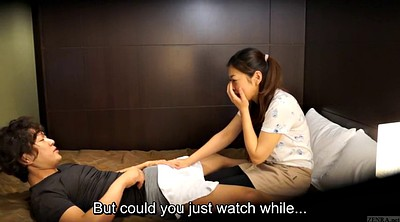 Japanese massage, Japanese office, Surprise