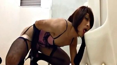 Crossdresser, Slave asian, Asian slave