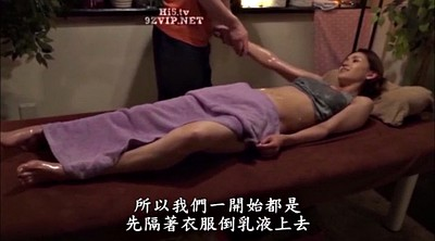 Japanese massage, Armpit