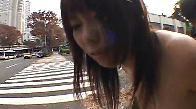 Japanese pornstar, Outdoor japanese, Japanese outdoor