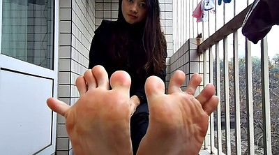 Chinese foot, Asian foot, Sole, Chinese feet, Asian feet
