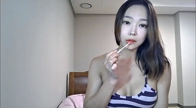 Korean, Korean girl, Korean beauty, Korean amateur