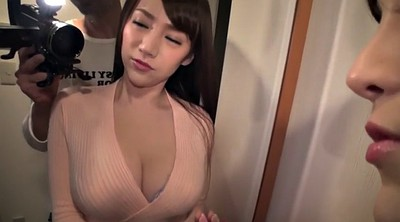 Japanese big tits, Japanese babe, Asian babe