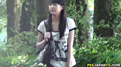 Japanese public, Pee in, Japanese outdoor, Asian voyeur, Japanese uniform, Japanese peeing