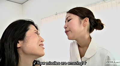 Subtitles, Japanese massage, Japanese lesbians, Clinic