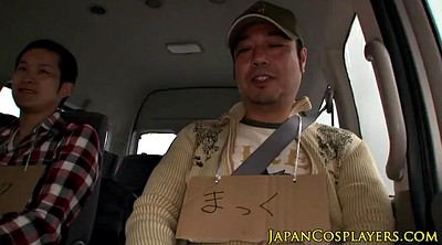 Caught, Cosplay, Japanese cosplay, Car sex