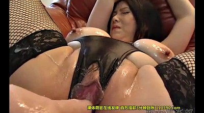 Bdsm japanese, Japanese busty, Japanese busty big tits, Japanese tits