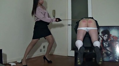 Spanking, Caning, Miss, Caned