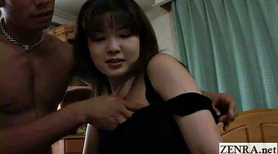 Uncensored, Japanese black, Uncensored asian