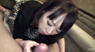Uncensored, Japanese subtitle, Subtitle, Asian blowjob