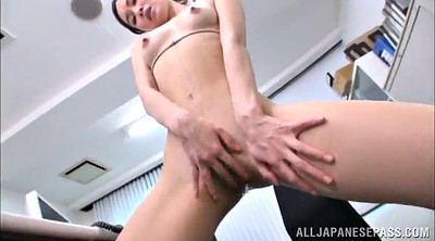 Asian model, Solo orgasm