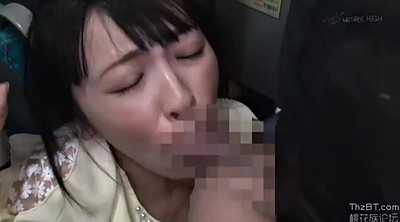 Japanese cumshot, Bus, Japanese bus, Japanese sex