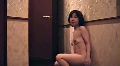 Japanese wife, Japanese office, Marry, Japanese j, Japanese s, Japanese hotel