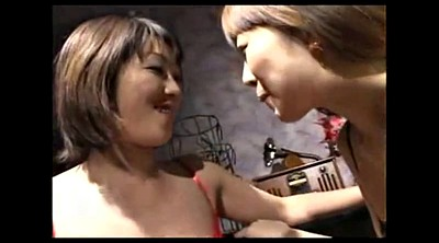 Japanese lesbian, Kiss, Japanese kiss, Japanese close up