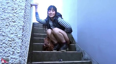 Pissing, Japanese piss