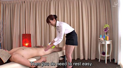 Japanese massage, Subtitle