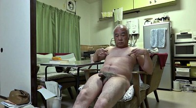 Japanese handjob, Japanese old, Japanese granny, Japanese masturbation, Asian granny, Gay nipple