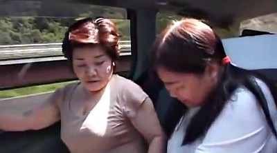 Asian mature, Asian granny, Mature orgy, Granny asian