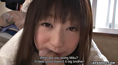Cute japanese, Japanese blowjob, Box, Boxing