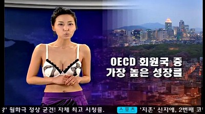Korea, News, Naked news