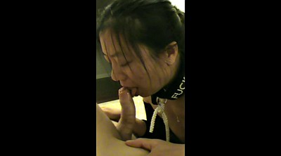 Full, Chinese amateur