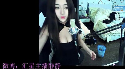 Chinese, Chinese girl, Chinese girls, Japanese love, Twitch, Chinese m