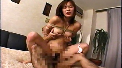 Asian bdsm, Tied, Scream, Japanese tied up, Japanese babe, Amateur tied