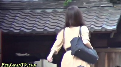 Street, Public pissing, Outdoor pissing, Asian outdoor, Voyeur piss, Pissing outdoor