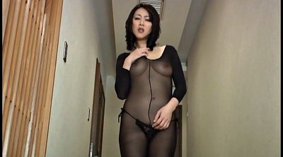 Japanese stocking, Japanese mature, Japanese bbw, Japanese stockings, Bbw stocking, Mature stockings