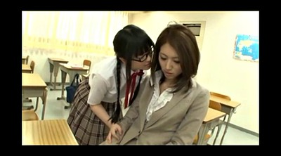 Japanese teacher, Japanese bdsm, Japanese lesbians, Spanks, Japanese student, Glasses