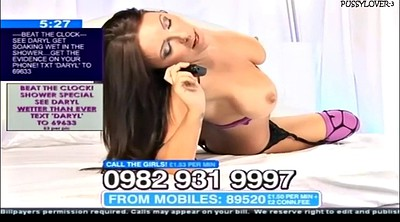 Morgan, Babestation